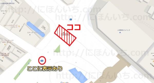 kendou_9