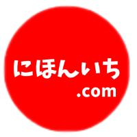 なんでも日本一を調べるブログ
