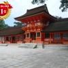 日本一多い神社は何神社?都道府県は?参拝者数は?ランキング