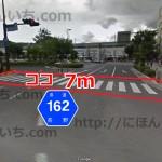 日本一短い県道は長野県上田市vs広島県呉市安浦どっちが短いの?